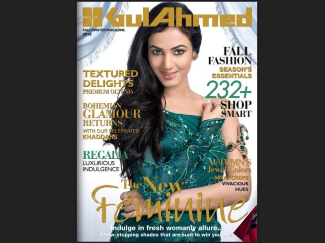 GulAhmed Fashion Catalogs