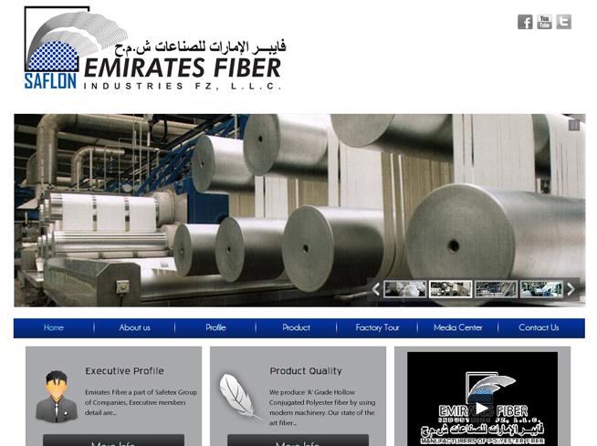 Emirates Fiber Industries, LLC